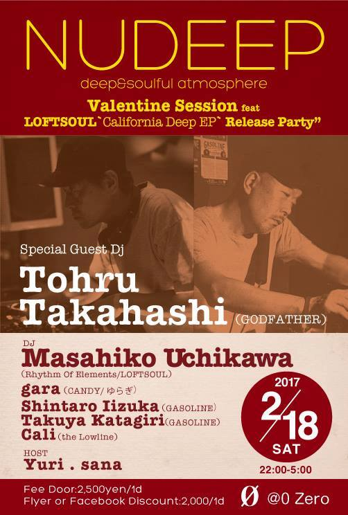 """NUDEEP-deep&soulful atmosphere- """"Valentine Session feat LOFTSOUL`California Deep EP Release Party"""""""