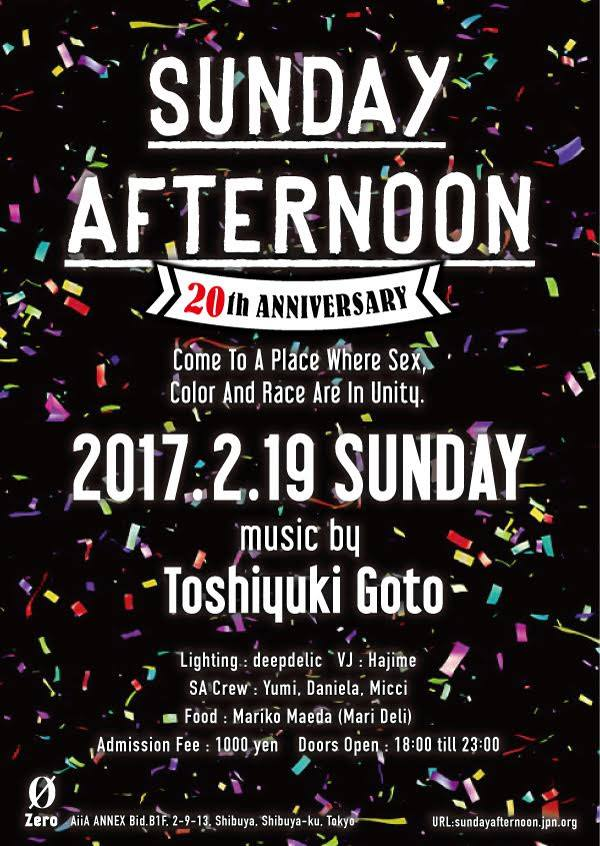 Sunday Afternoon 20th Anniversary