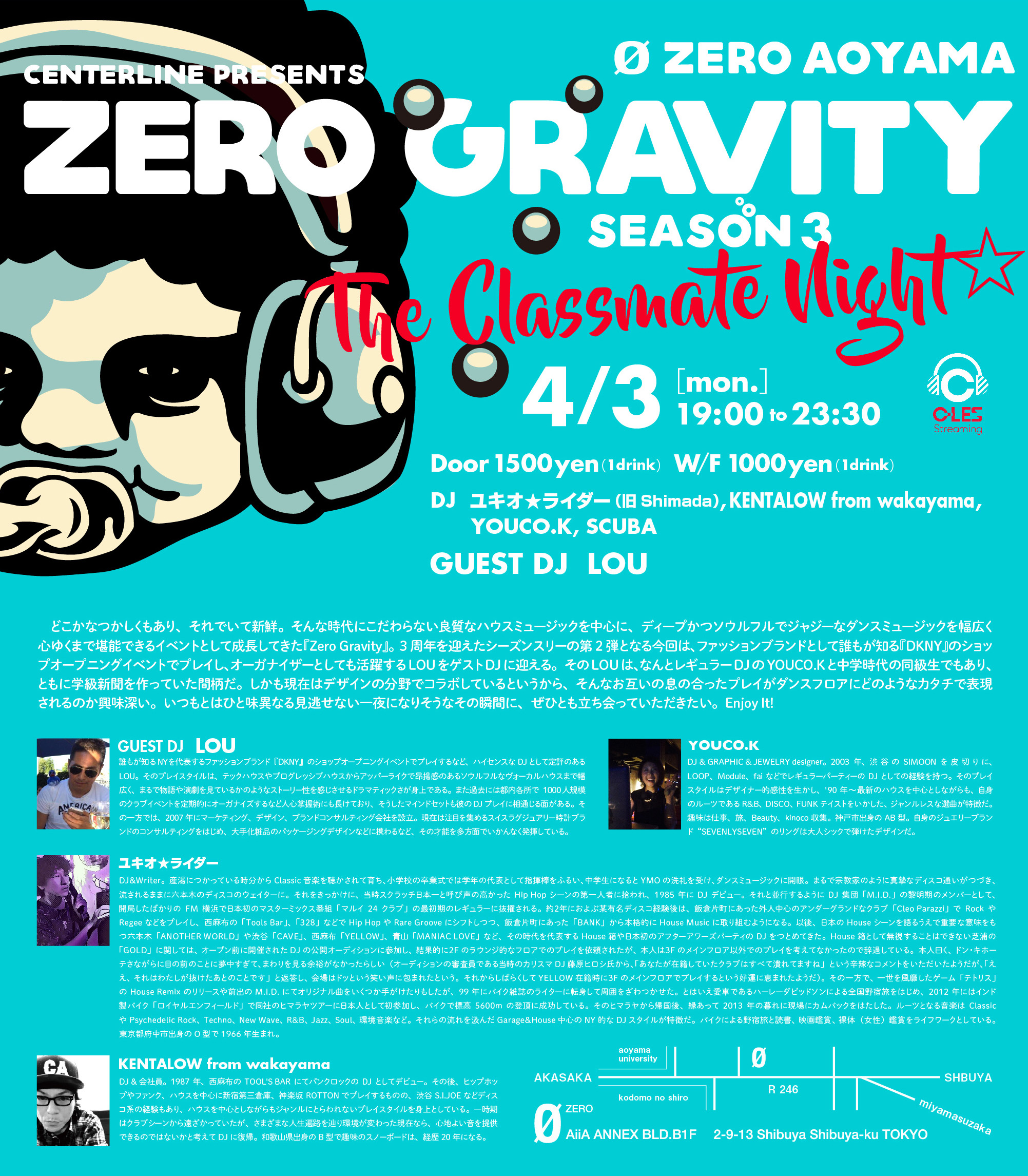 ZERO GRAVITY  The Classmate Night☆