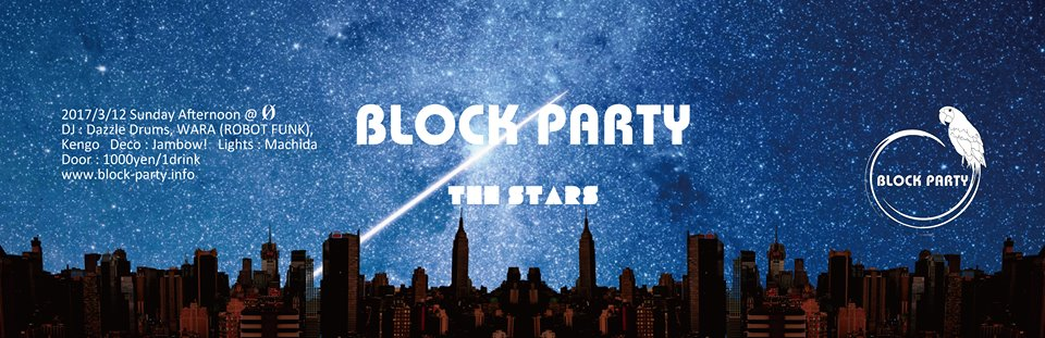 """Block Party """"The Stars"""""""