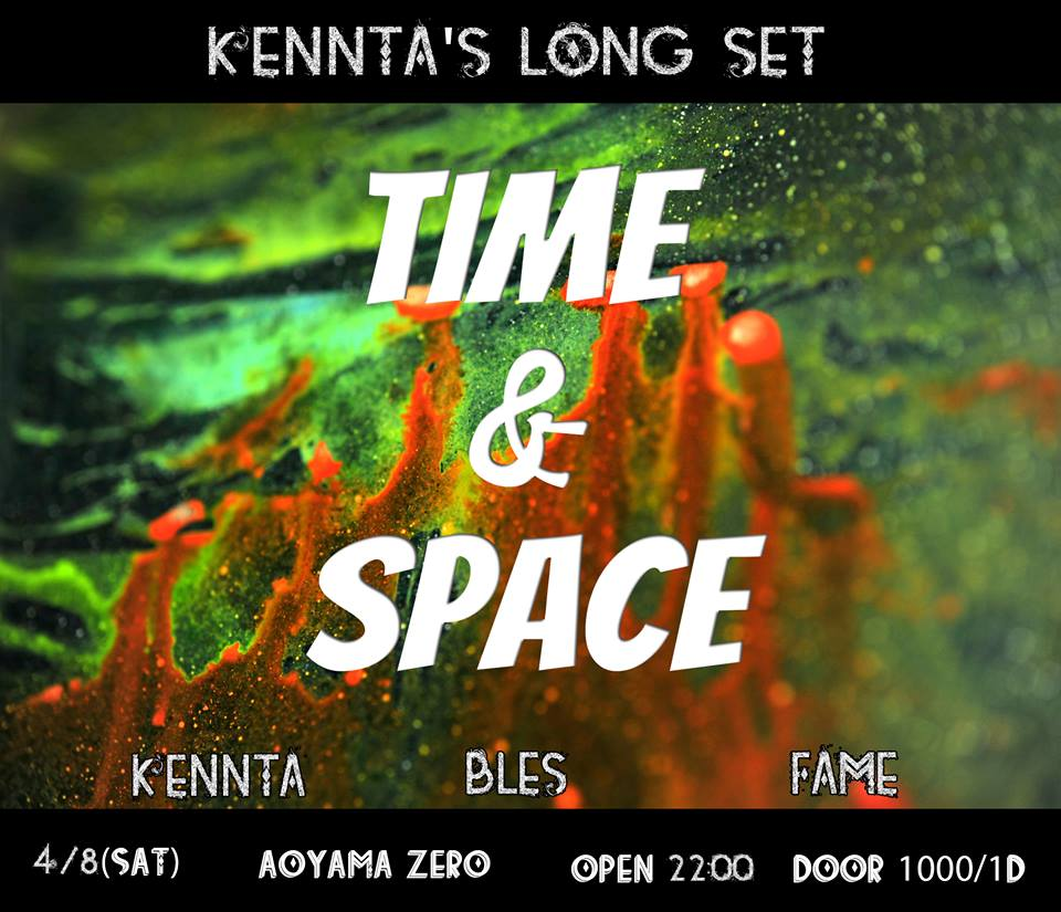 Time & Space  KENNTAs LongSET