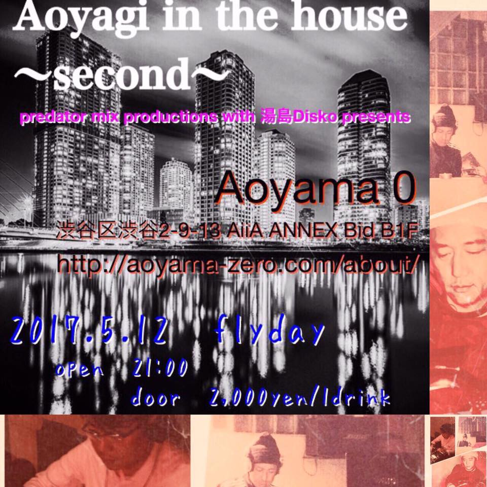 Aoyagi In The House 〜Rare Classics Night Second〜