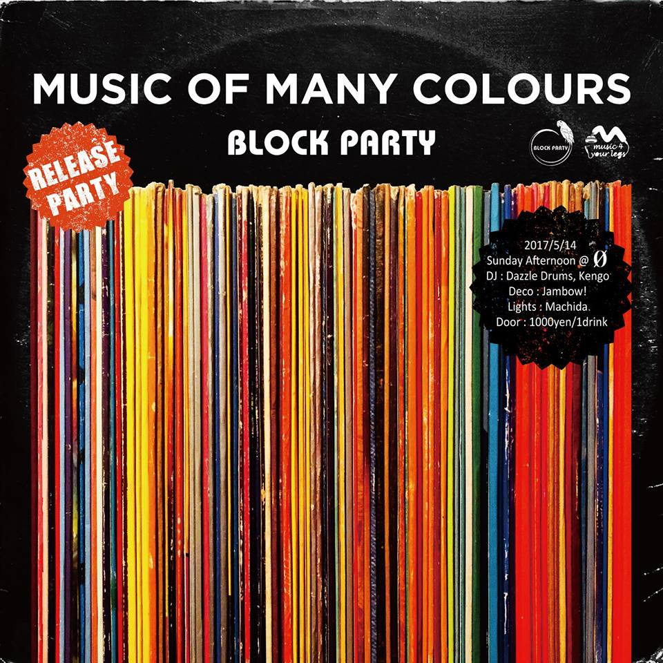 "Block Party ""Music Of Many Colours"" Release Party"