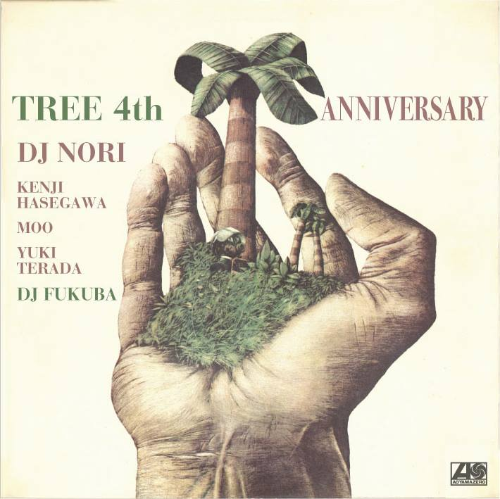 Tree 4th Anniversary monthly