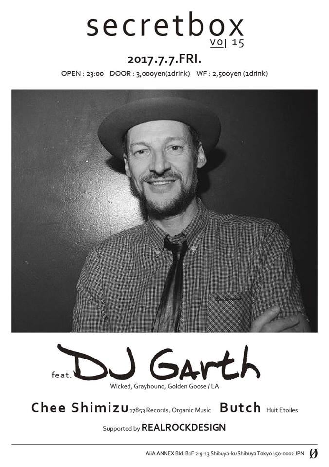 secretbox vol15 feat DJ GARTH