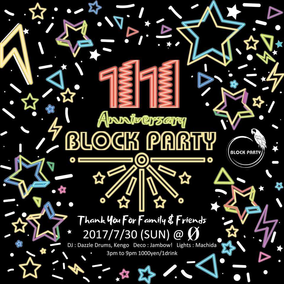 Block Party 11th Anniversary