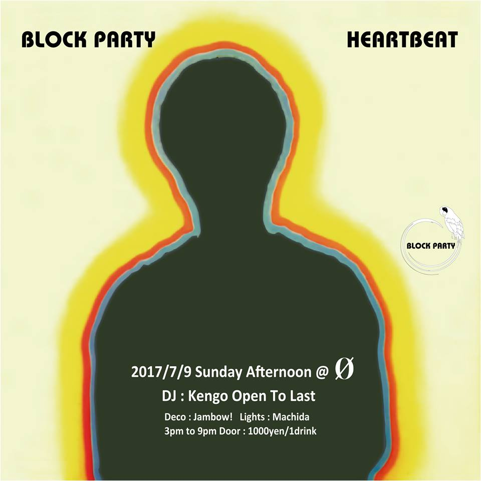 "Block Party ""Heartbeat"""