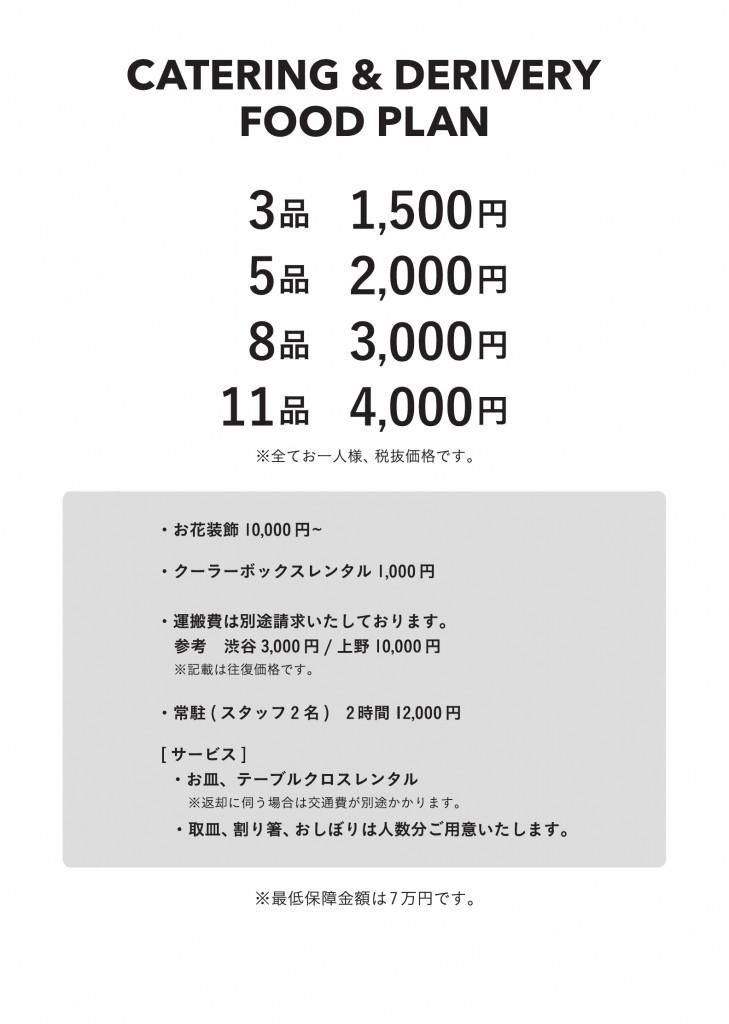 IMG_9972