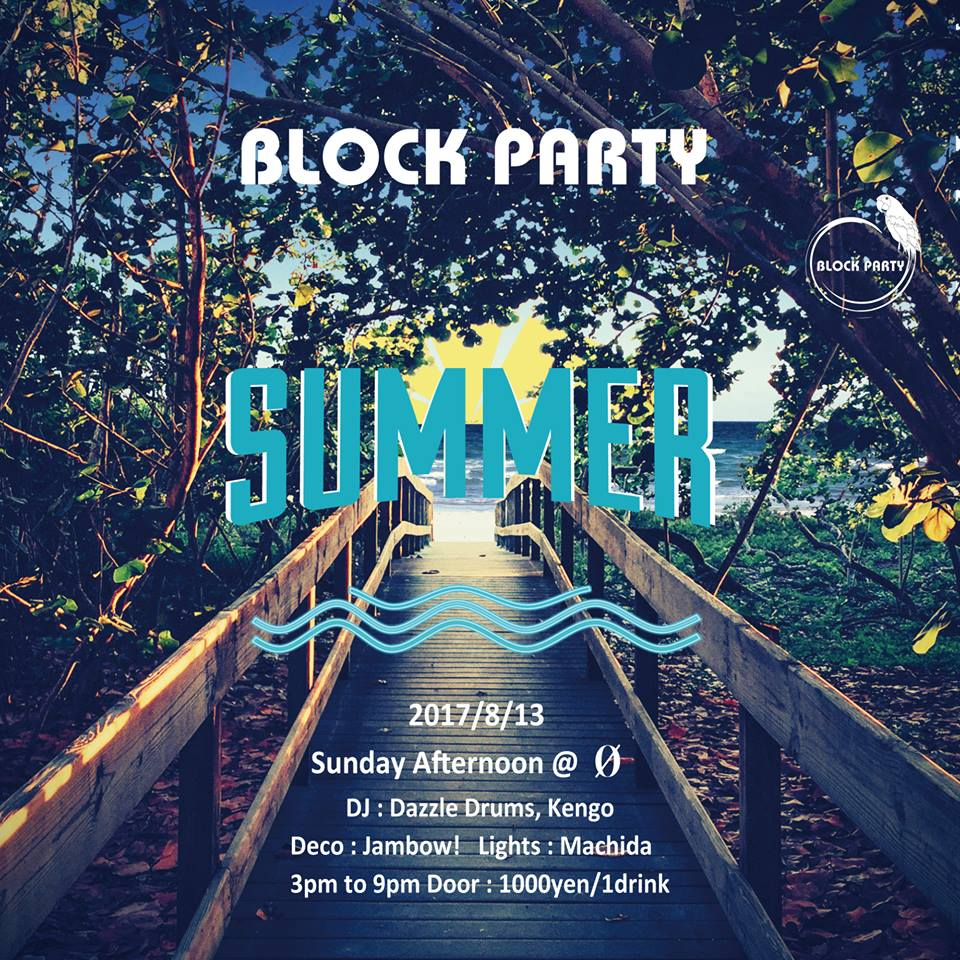 Block Party Summer  2017