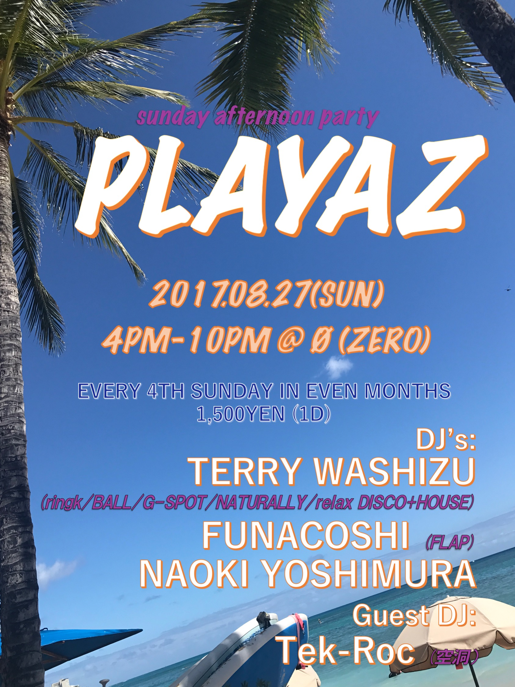 "sunday afternoon party ""PLAYAZ"""