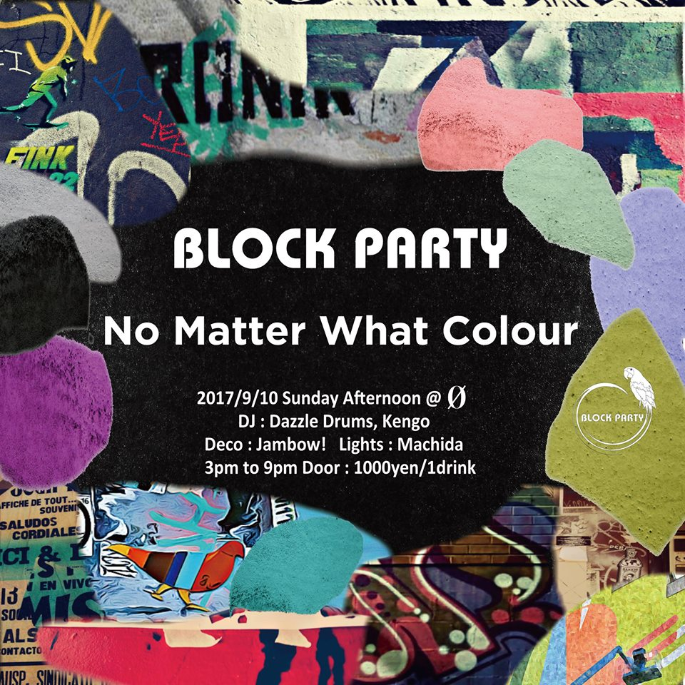 "Block Party ""No Matter What Colour"""