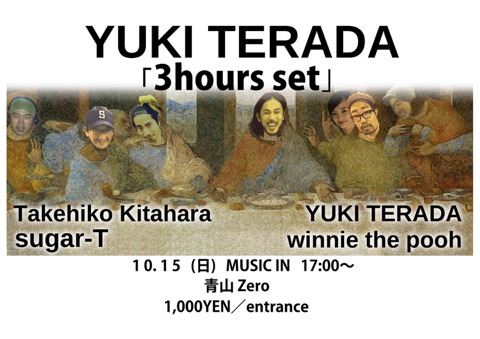 YUKI TERADA 3hours set
