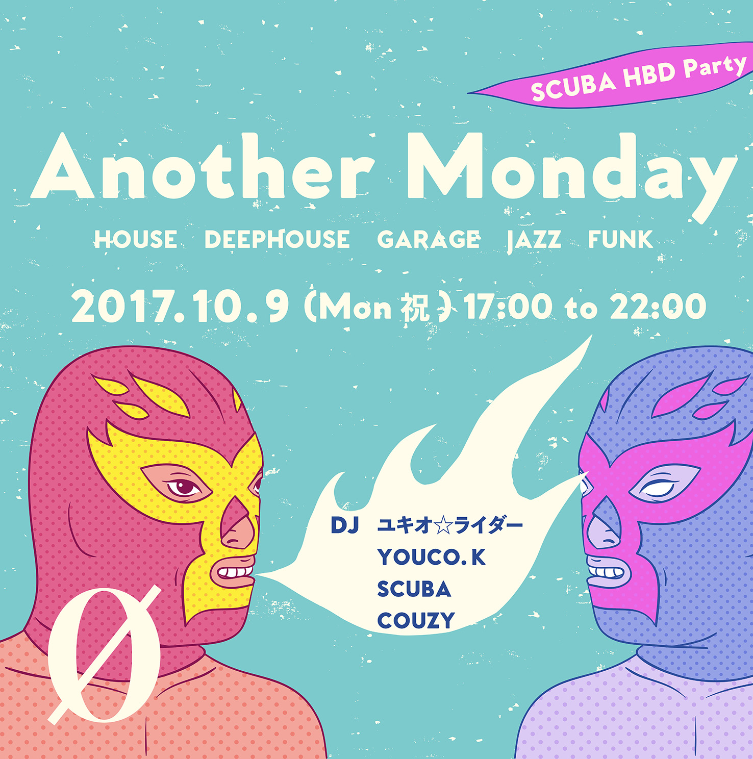 "ANOTHER MONDAY"" SCUBA HBD Party"