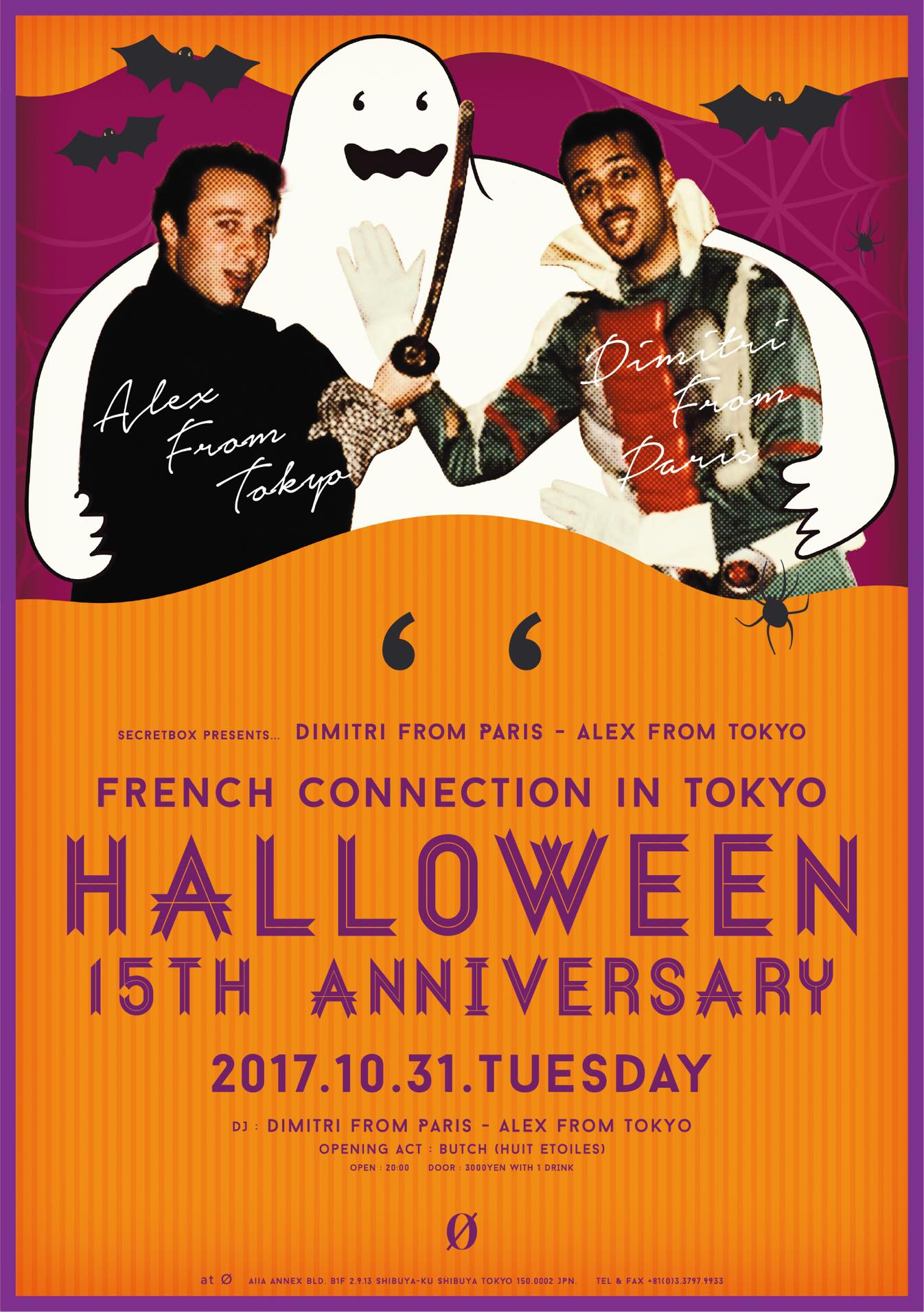 secretbox presents…  Dimitri From Paris – Alex From Tokyo  French Connection in Tokyo Halloween 15th Anniversary