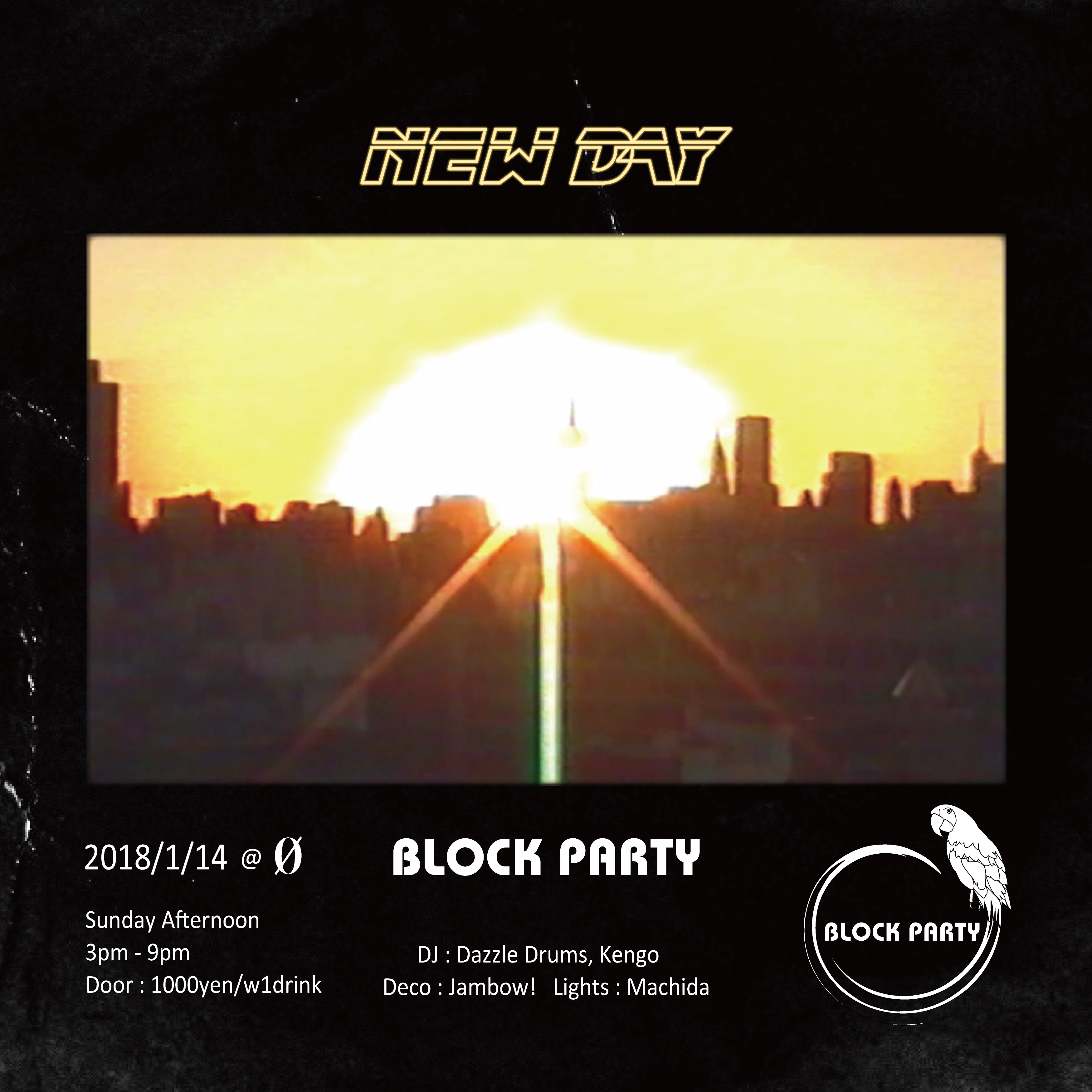 """Block Party """"New Day"""""""