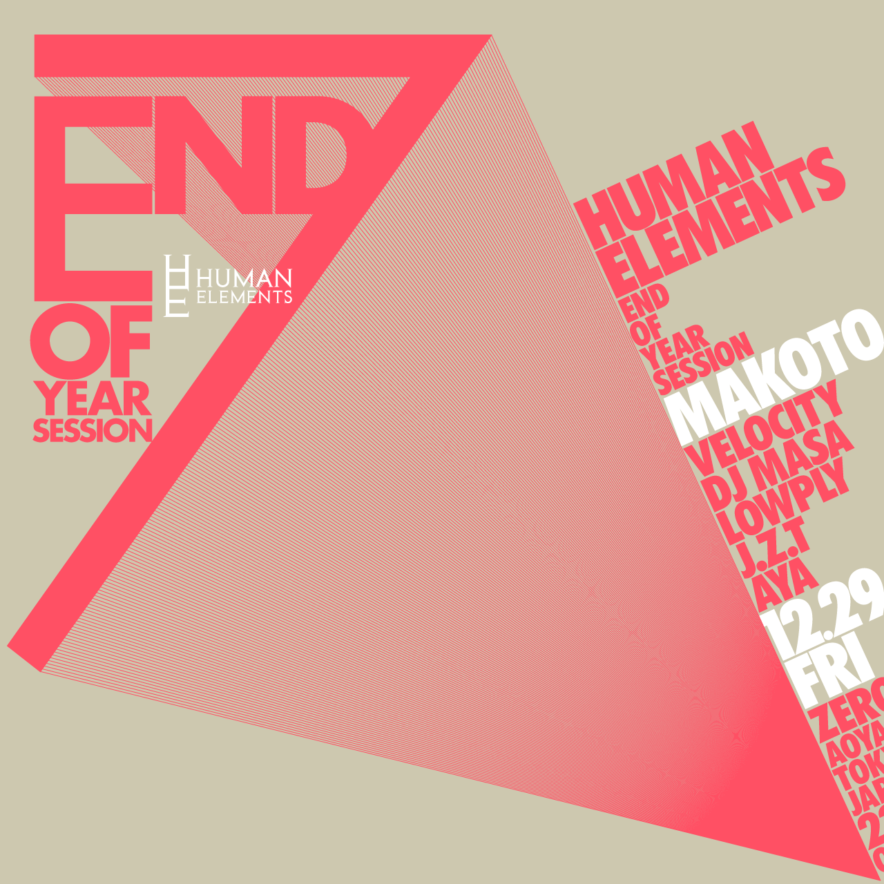 "Human Elements ""End of Year Session"""