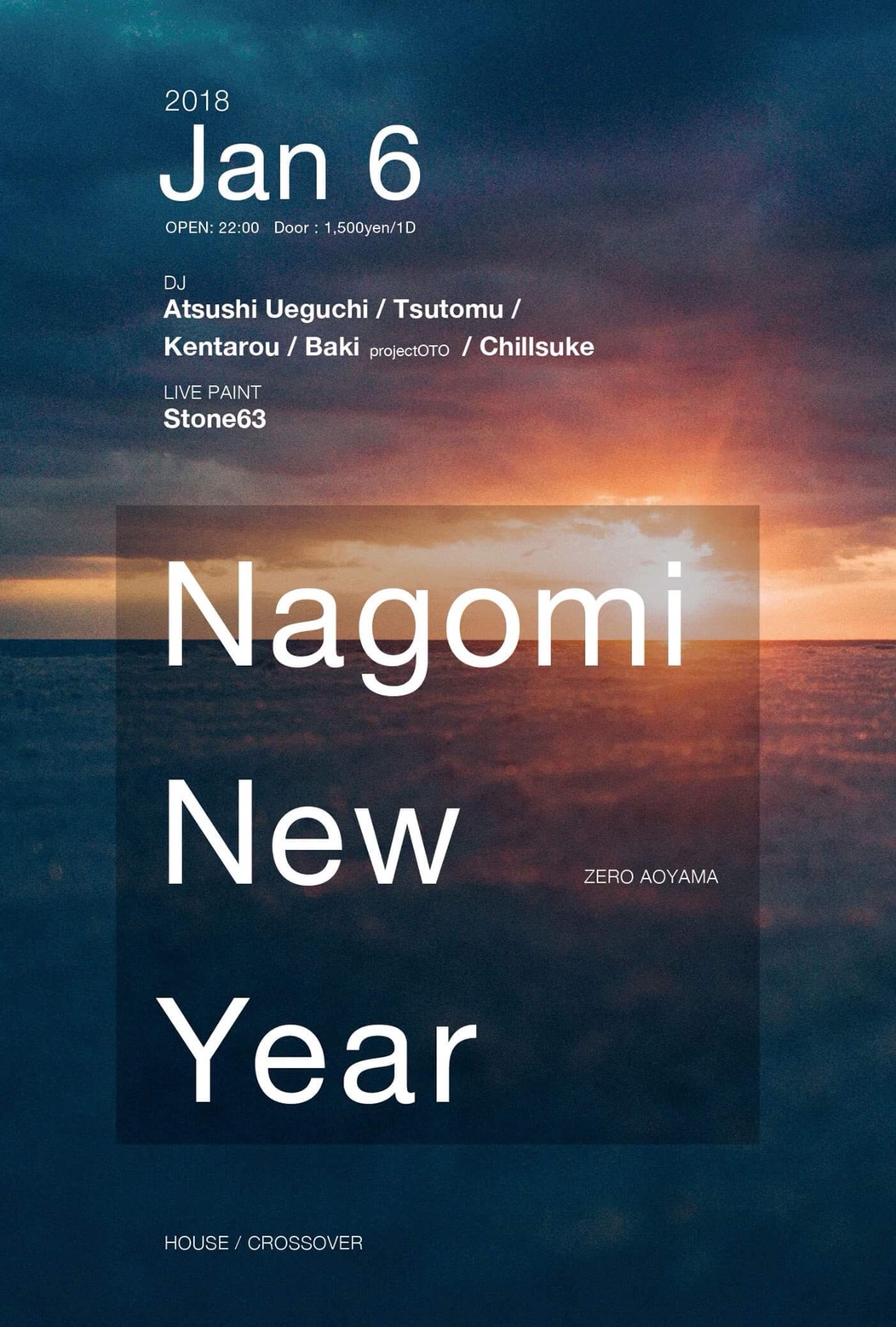nagomi -New Year Special- at Aoyama Zero