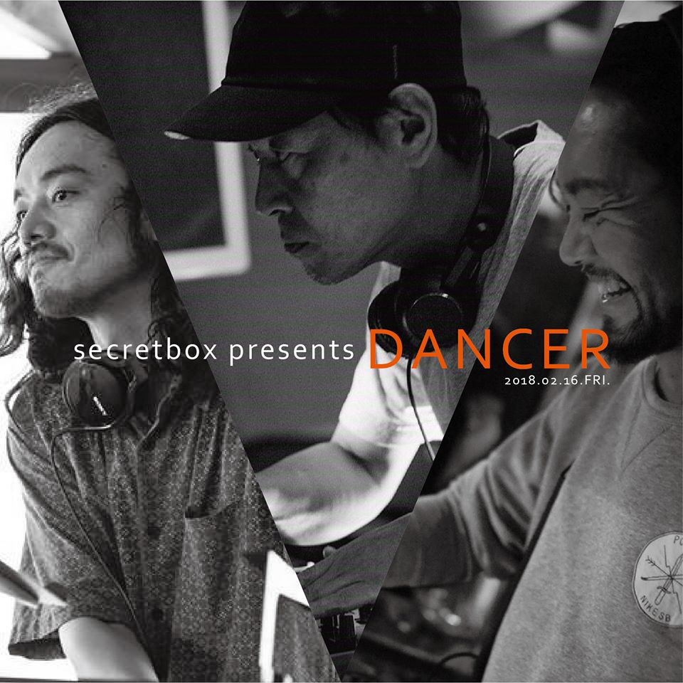 secretbox presents… DANCER vol.18
