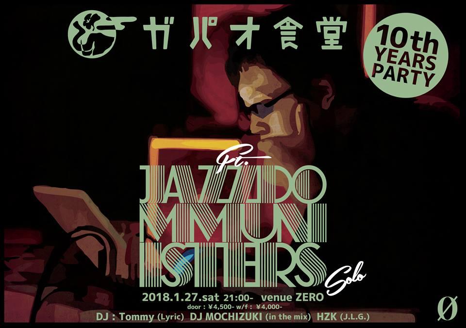ガパオ食堂 10th years party ft. JAZZDOMMUNISTRES