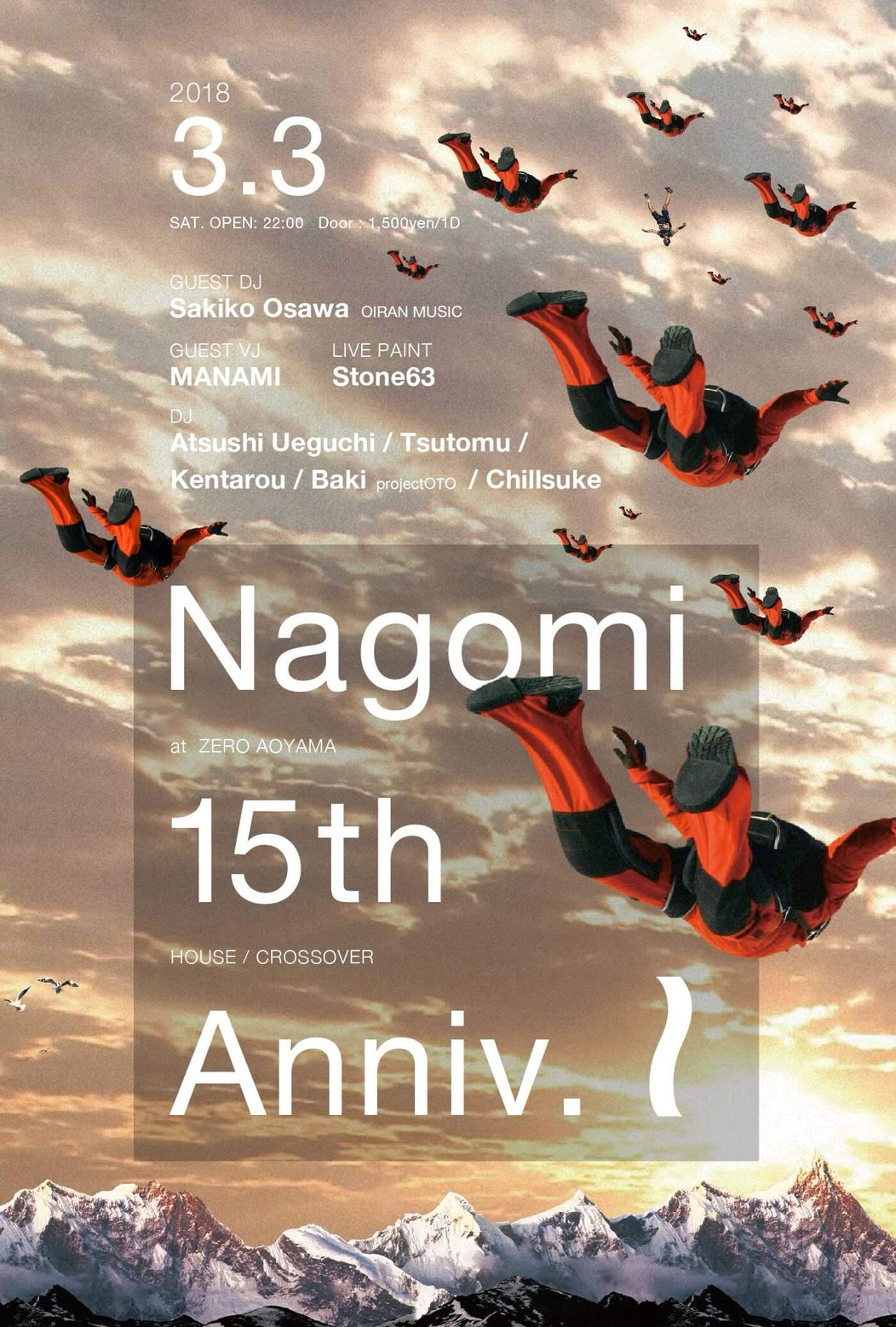 nagomi 15th Anniversary-1day-
