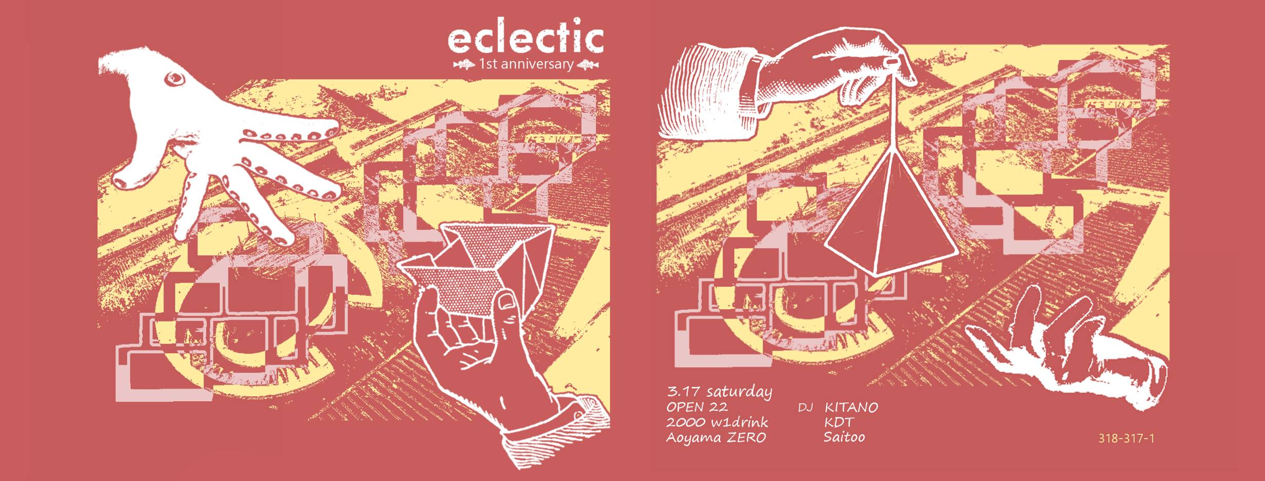 eclectic 1st anniversary