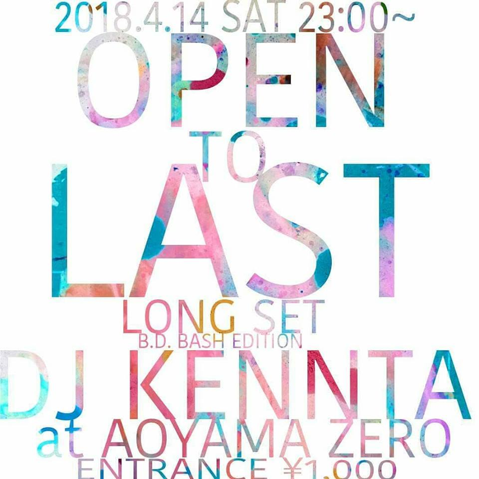 Time & Space B.D.BASHEDITION OPEN to LAST LONGSET