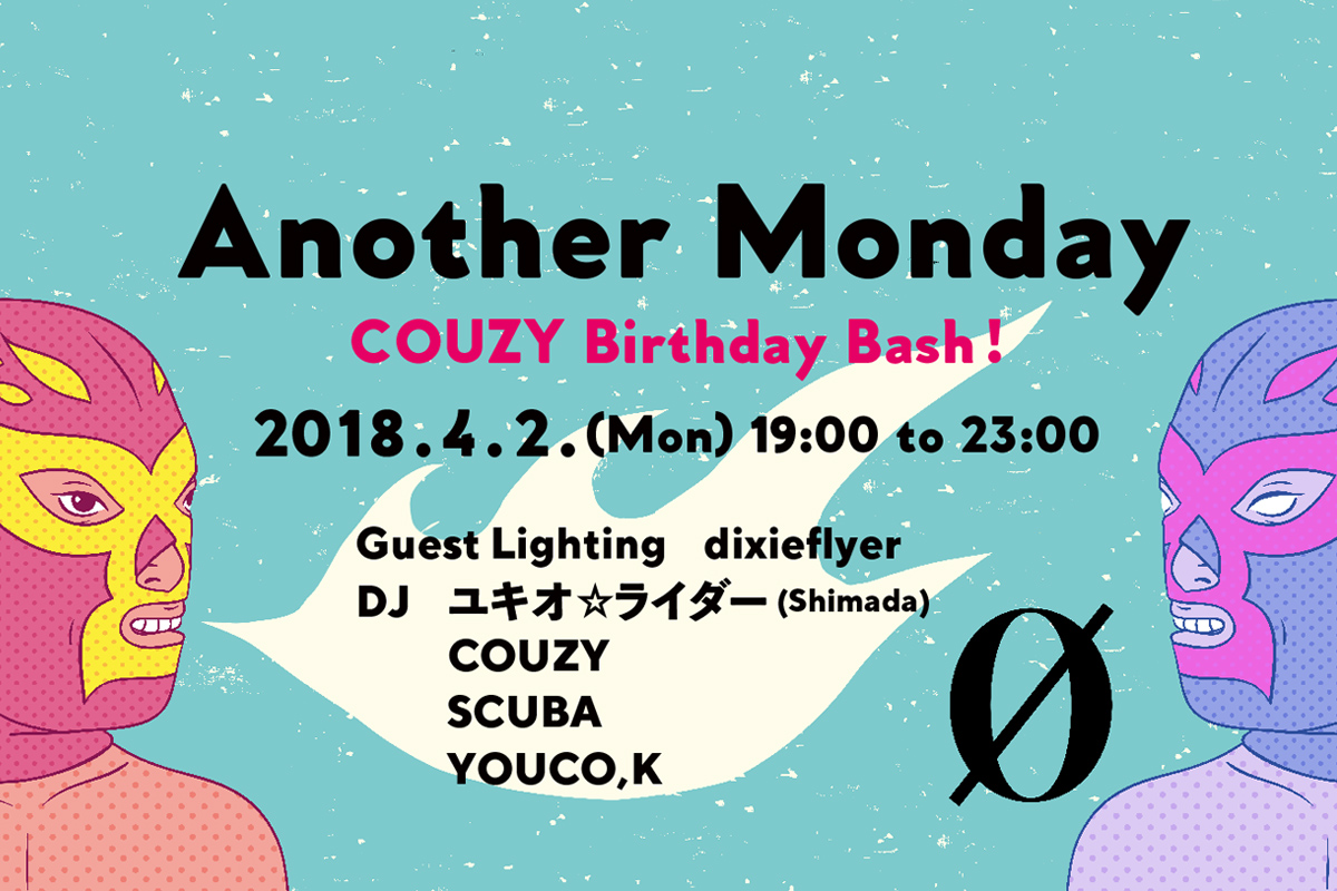 """ANOTHER MONDAY"" COUZY Birthday Bash!"