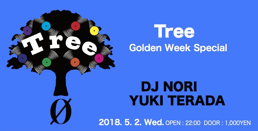 Tree Golden Week Special