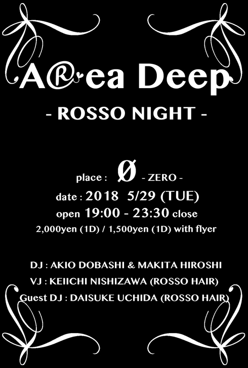 Area Deep -ROSSO NIGHT-