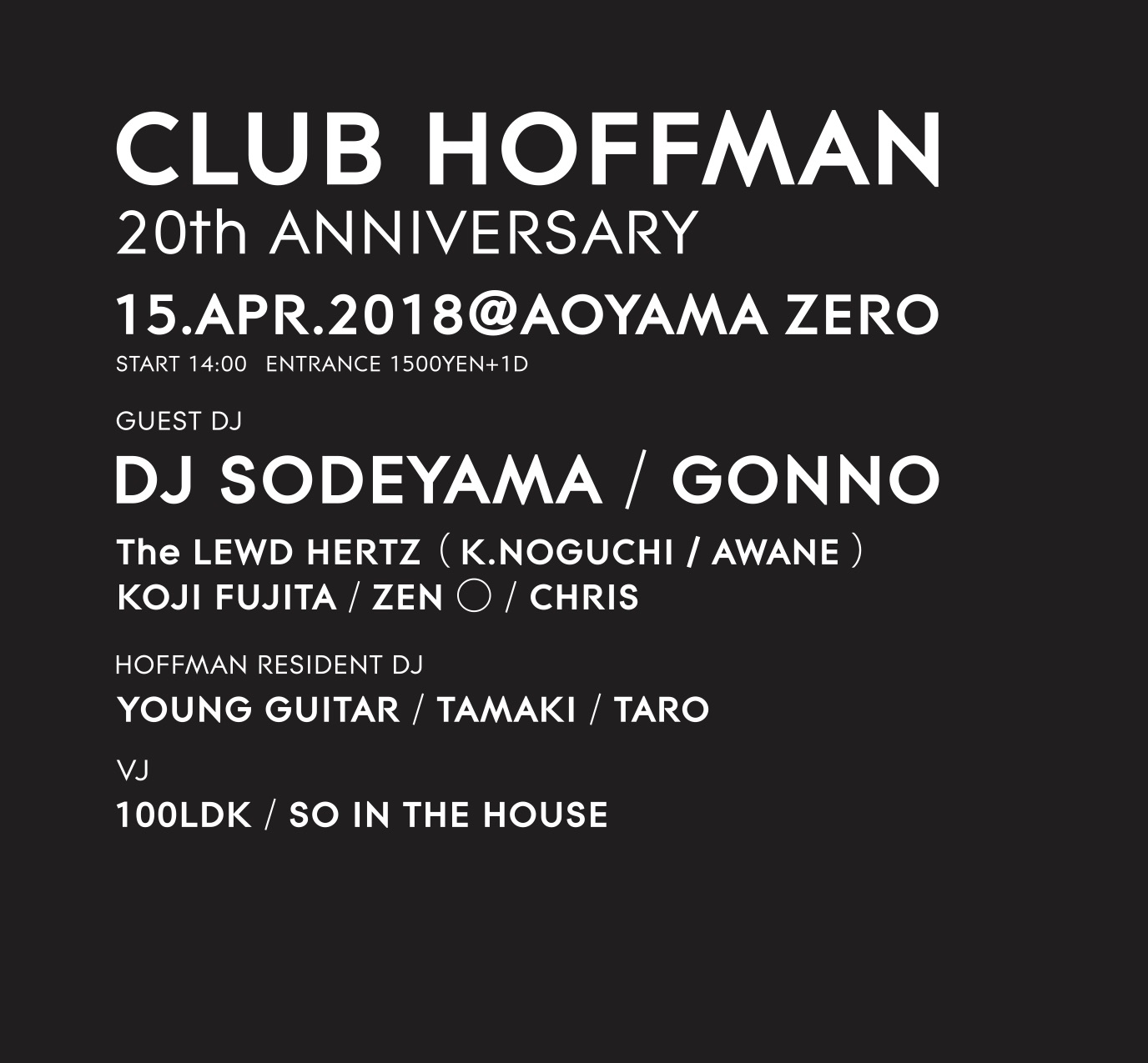 CLUB HOFFMAN  20th ANNIVERSARY