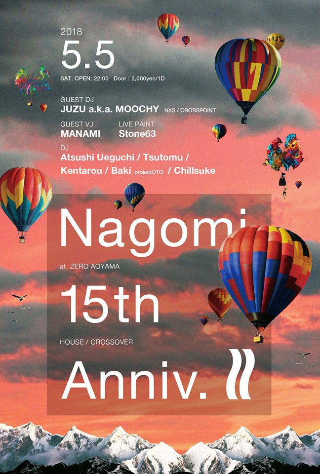 nagomi 15th Anniversary-Day 2-
