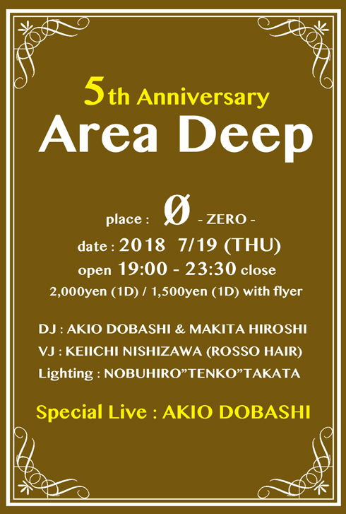 Area Deep -5th anniversary party-