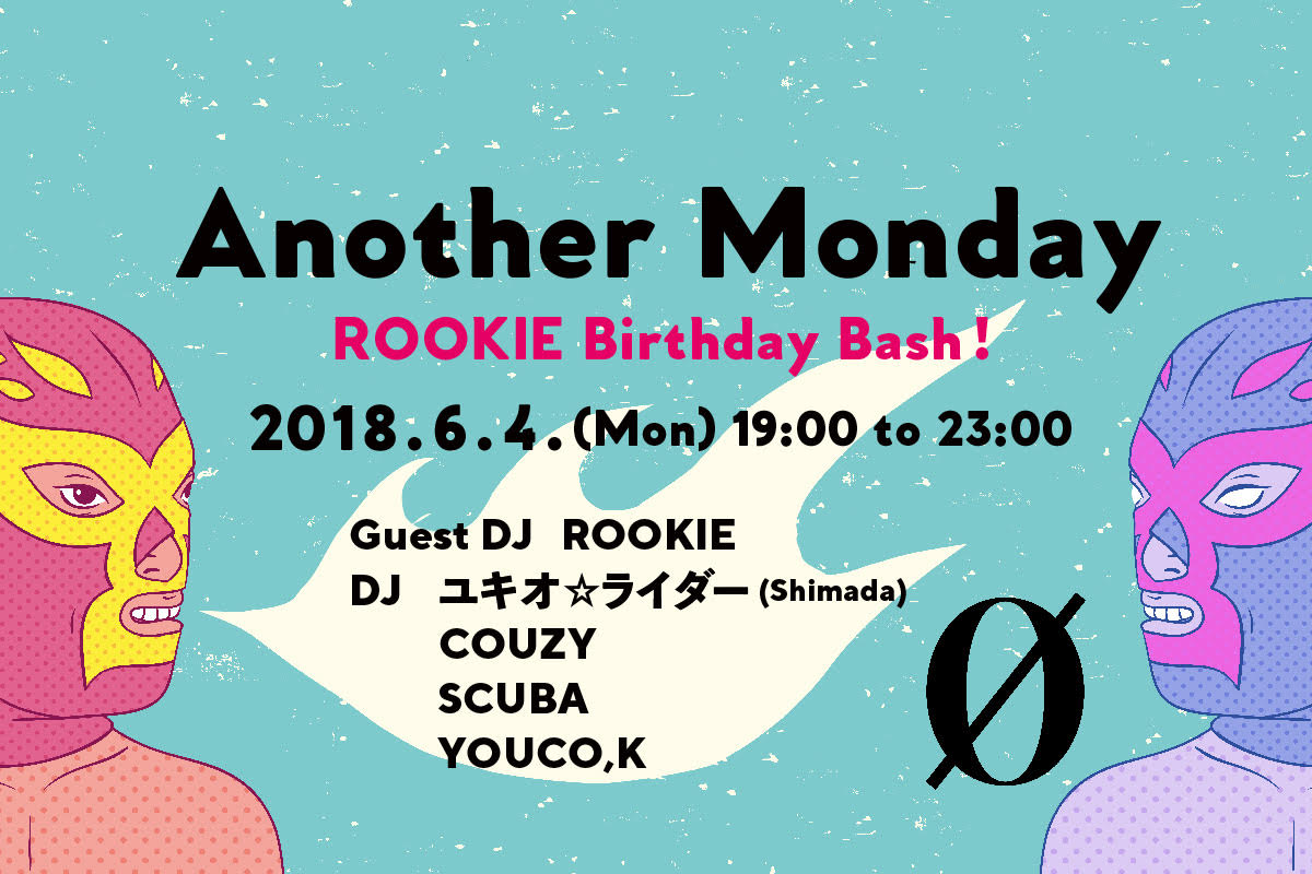 """ANOTHER MONDAY"" Rookie Birthday Bash!"