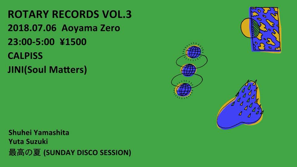 Rortary Records vol.3