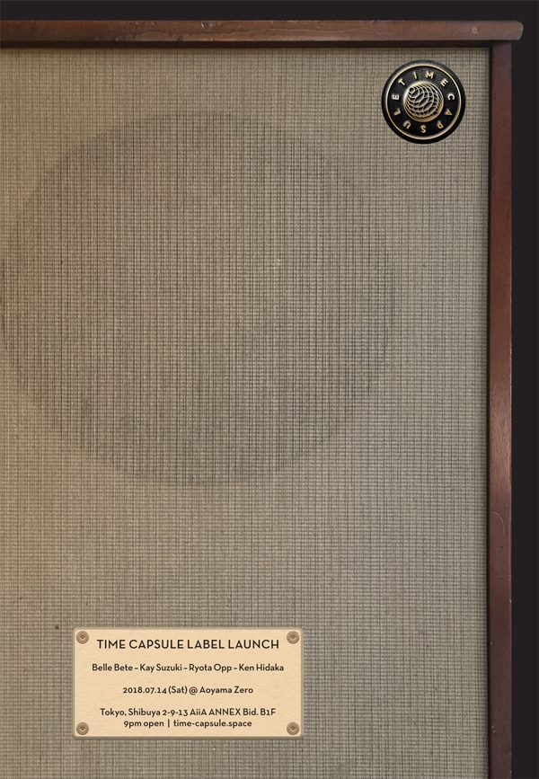 """世界各地の""""時間芸術""""としての音楽の再発盤にフォーカスしたレーベル、タイム・カプセルが日本でローンチ・パーティーを開催!  ロンドン在住の日本人音楽家、ケイ・スズキが6年ぶりの来日ツアーでZERO初登場 !"""