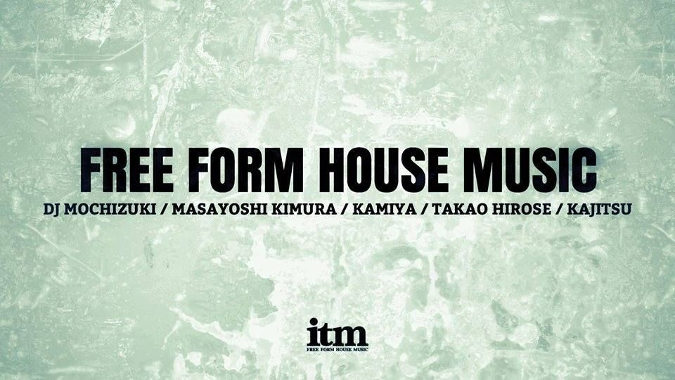 in the mix – Free Form House Music -