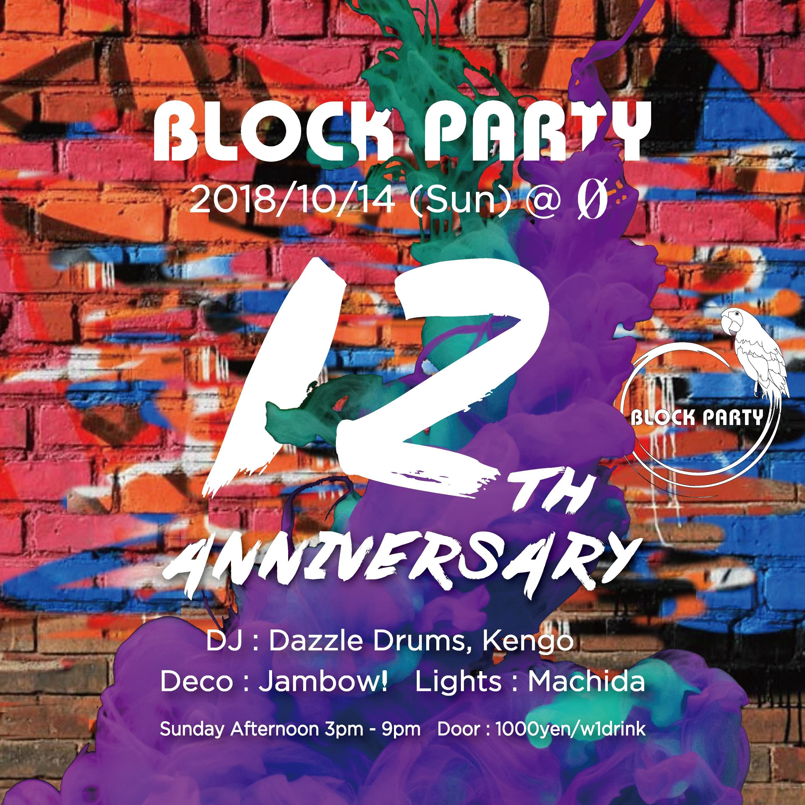 "Block Party ""12th Anniversary"""