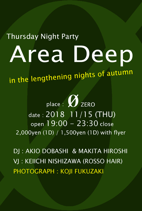 "Area Deep ""in the lengthening nights of autumn"""