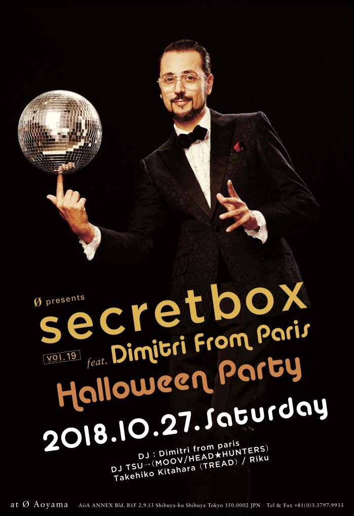 "secretbox vol.19 presents feat Dimitri From Paris  ""Halloween Party"""