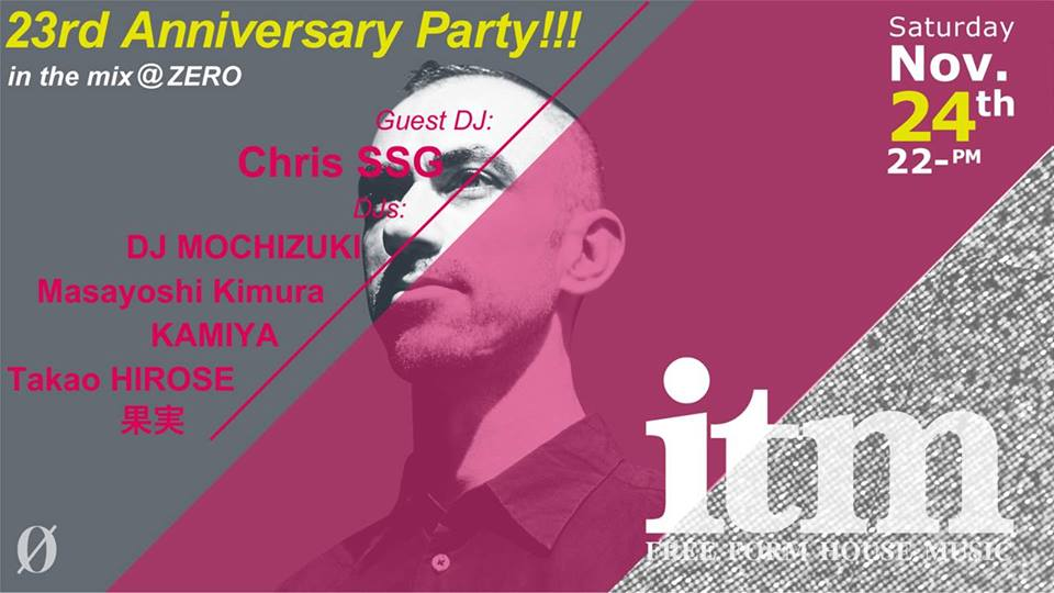 in the mix – Free Form House Music – @ ZERO 23rd Anniversary Party