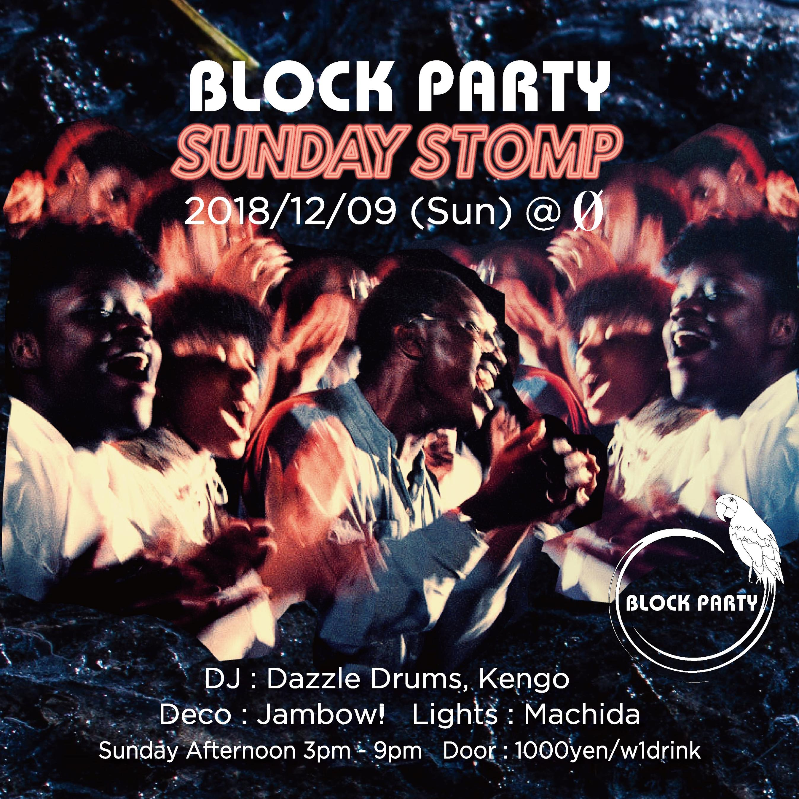 "Block Party ""Sunday Stomp"""