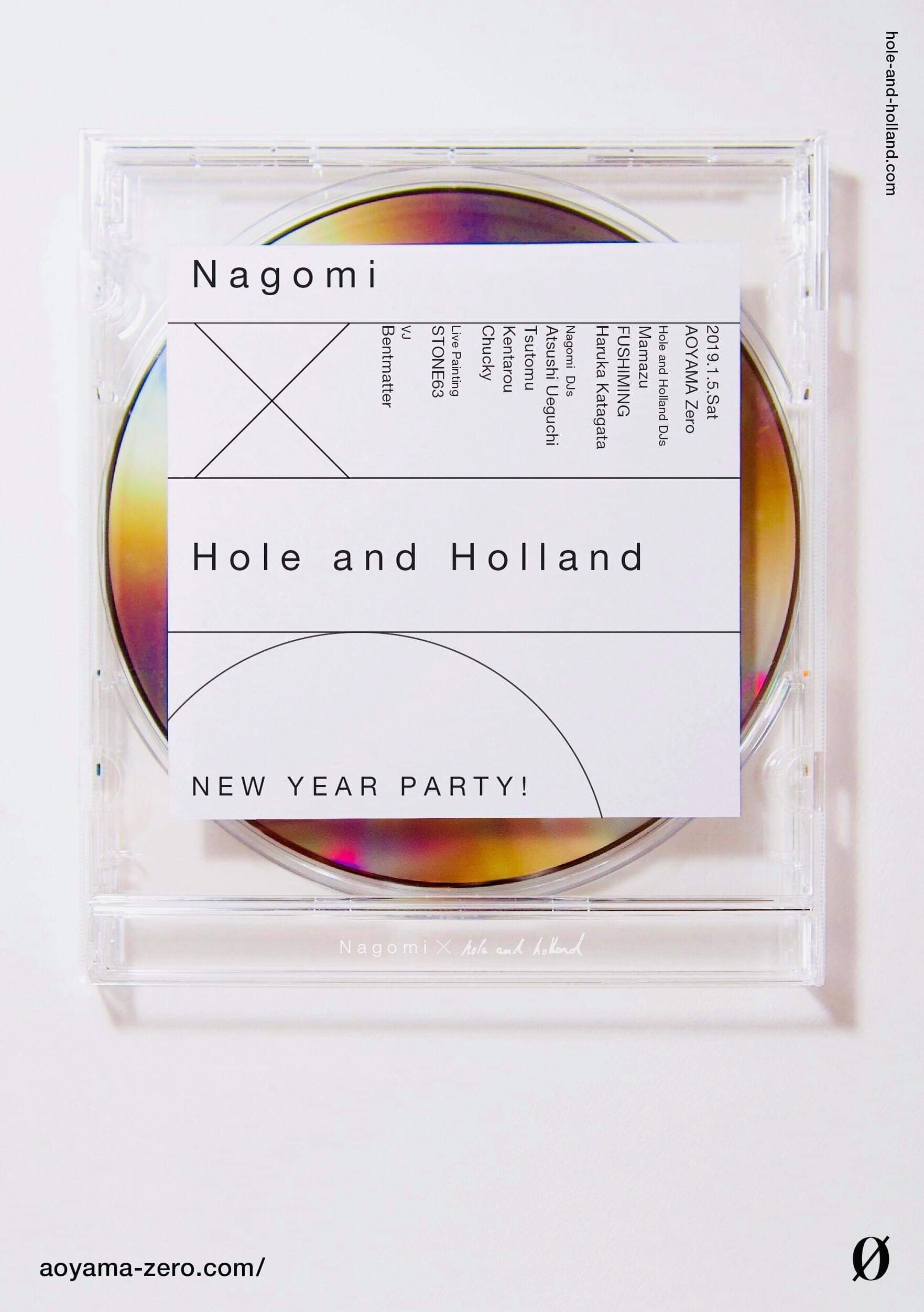 nagomi x Hole and Holland New Year Party