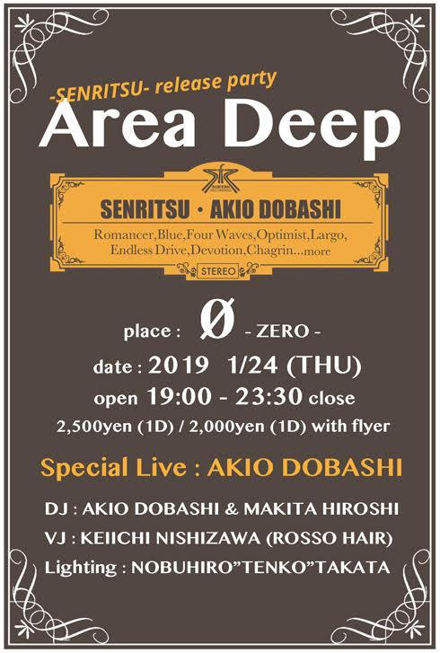 """Area Deep """"「SENRITSU」Release Party"""""""