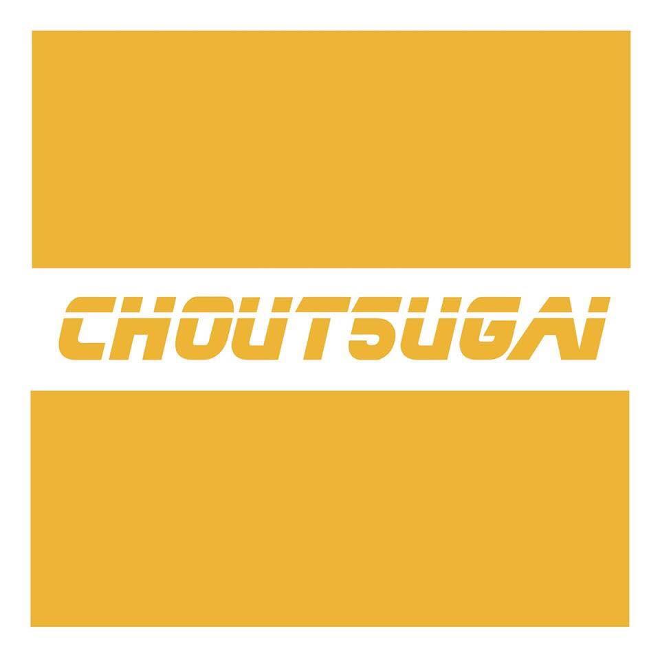 Choutsugai  -Kunieda 3 hours set-