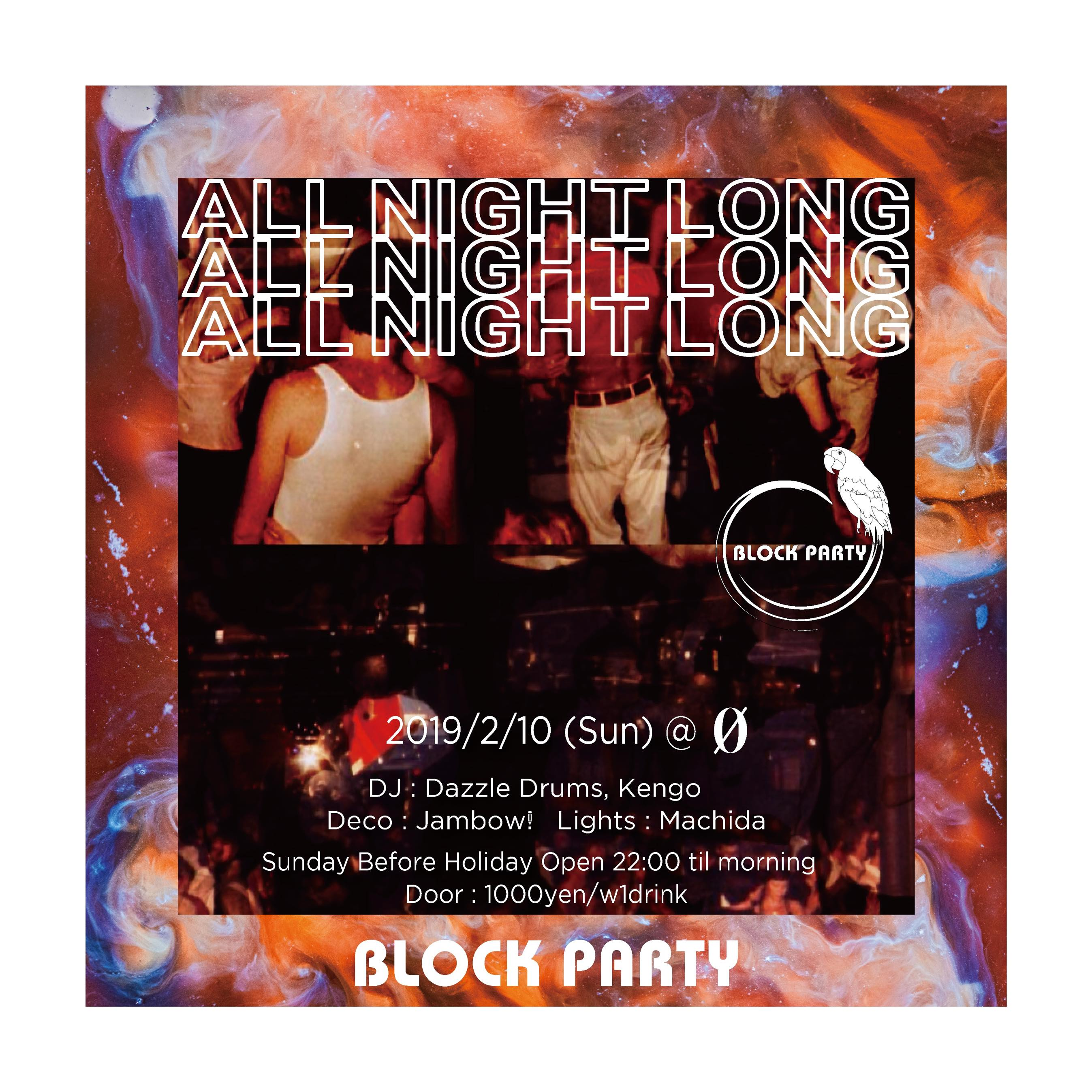 "Block Party ""All Night Long"""