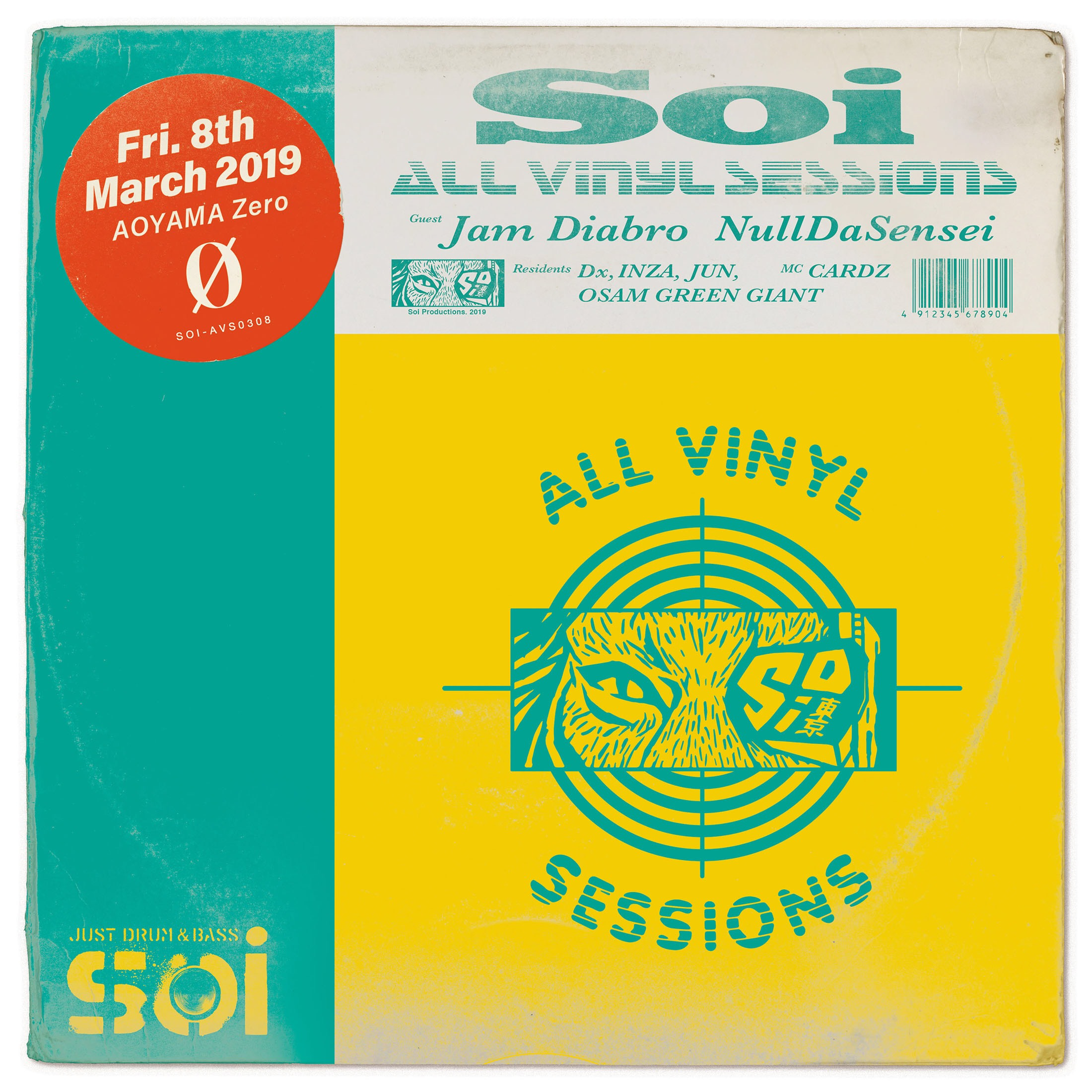 Soi -ALL VINYL SESSIONS-
