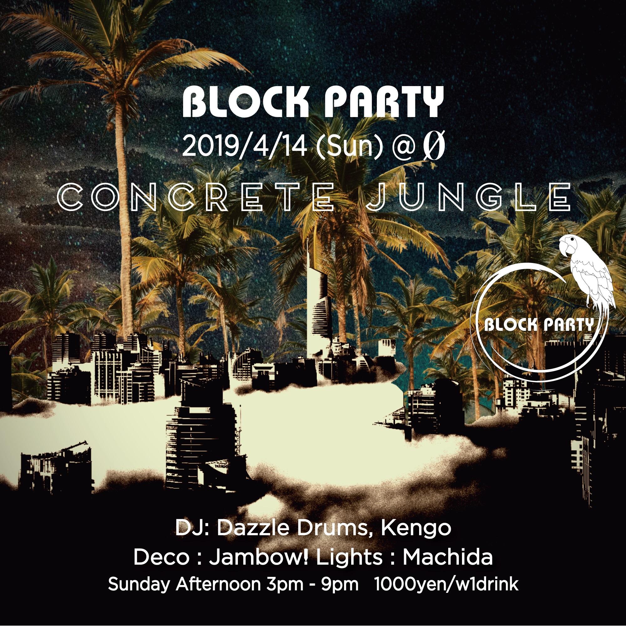 """Block Party """"Concrete Jungle"""""""