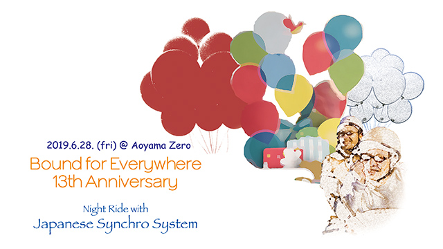 Bound for Everywhere 13th Anniversary Special