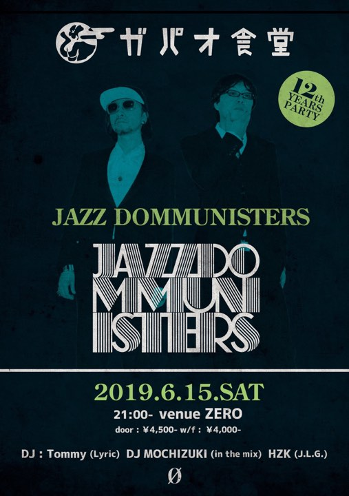 ガパオ食堂 12th Years Party ft. JAZZDOMMUNISTERS