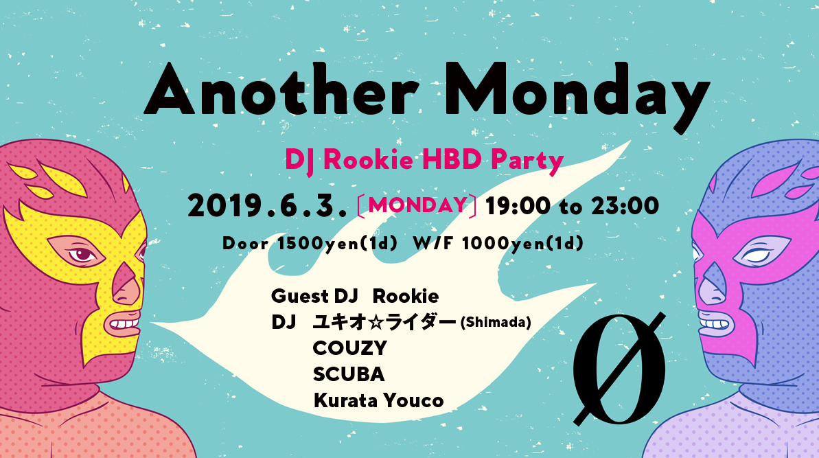 ANOTHER MONDAY   DJ Rookie HBD Party!